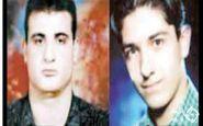 سلاخی قهرمان تهران جلوی چشم مردم