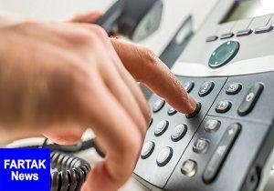 اشتباه در محاسبه اینترنت پرسرعت در قبوض تلفن