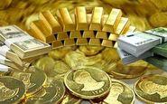 کاهش 900 هزار تومانی حباب سکه