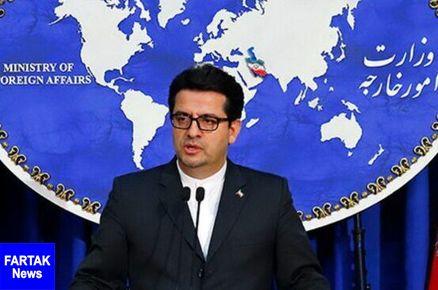انتقاد سخنگوی وزارت خارجه کشورمان از موضعگیری اخیر بورل و اروپا