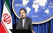 ایران عملیات تروریستی در تکریت عراق را محکوم کرد