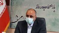 رشد ۲۷ درصدی مطالبات مهریه در کرمانشاه/مالکین نسبت به صدور سند تک برگ اقدام نمایند
