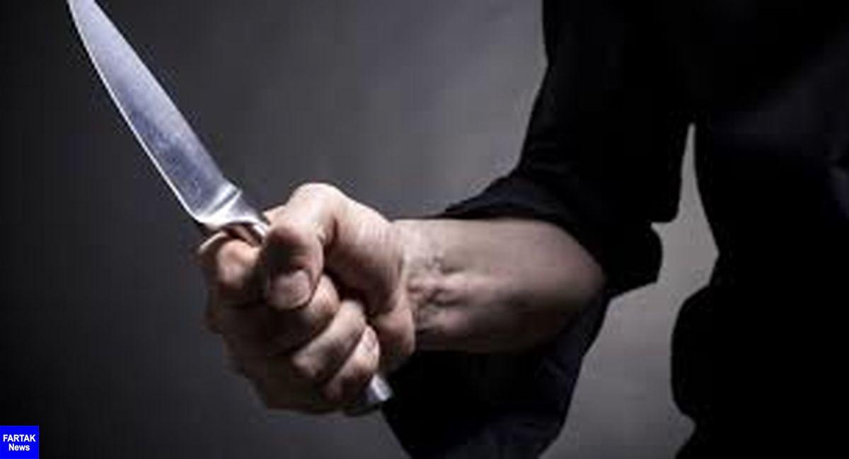 چاقوکشی یک مدیر متهم به فساد برای فاطمه داوری بازرس تعاونی / حمله به قصد قتل