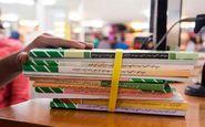 مهلت ثبت سفارش کتب درسی تمدید نمی شود