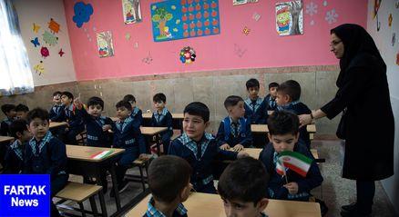 بررسی ۵ سناریو برای وضعیت مدارس