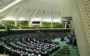 مخالفت نمایندگان مجلس با طرح سه فوریتی تعطیلی یک ماهه کشور برای مقابله با کرونا
