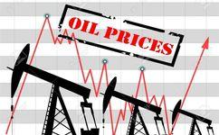 قیمت جهانی نفت امروز 99/01/12