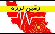 زلزله ۶ ریشتری ازگله کرمانشاه را لرزاند