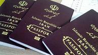 واکنش پلیس به جنجال فیلم درباره گذرنامههای ایرانی