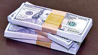 پیش بینی قیمت دلار برای فردا ۲۶تیر