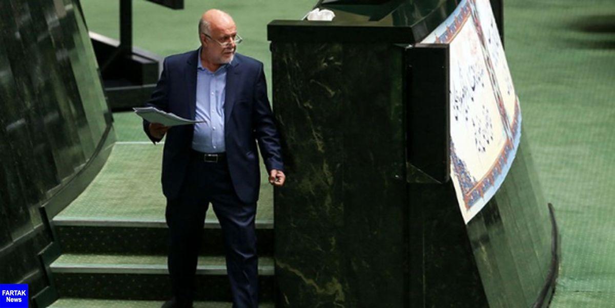 استیضاح «وزیر نفت» به صحن مجلس رفت/آبستراکسیون ناکام حامیان زنگنه