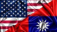 سفارت آمریکا در تایوان به رغم هشدارهای چین راه اندازی شد