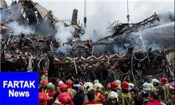 حادثه پلاسکو کشور را در غم فرو برد و مردم را داغدار کرد