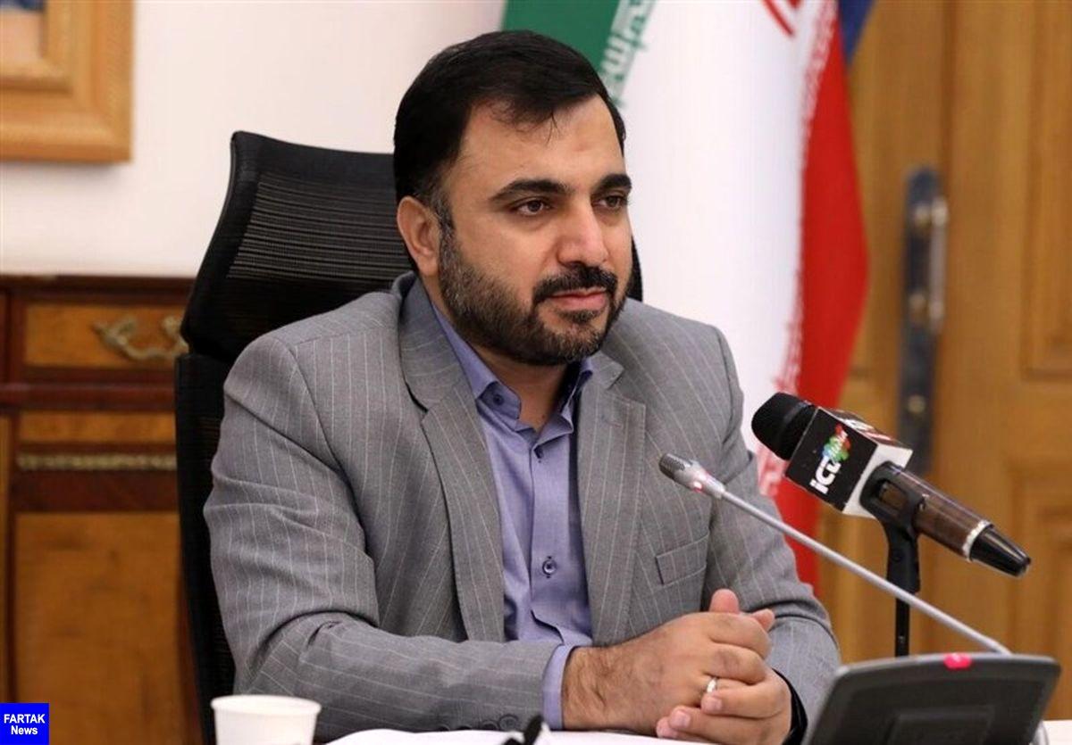 دستور فوری وزیر ارتباطات درباره اینترنت