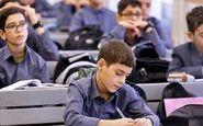 شرکت در فوق برنامههای مدارس هیئت امنایی، اجباری نیست