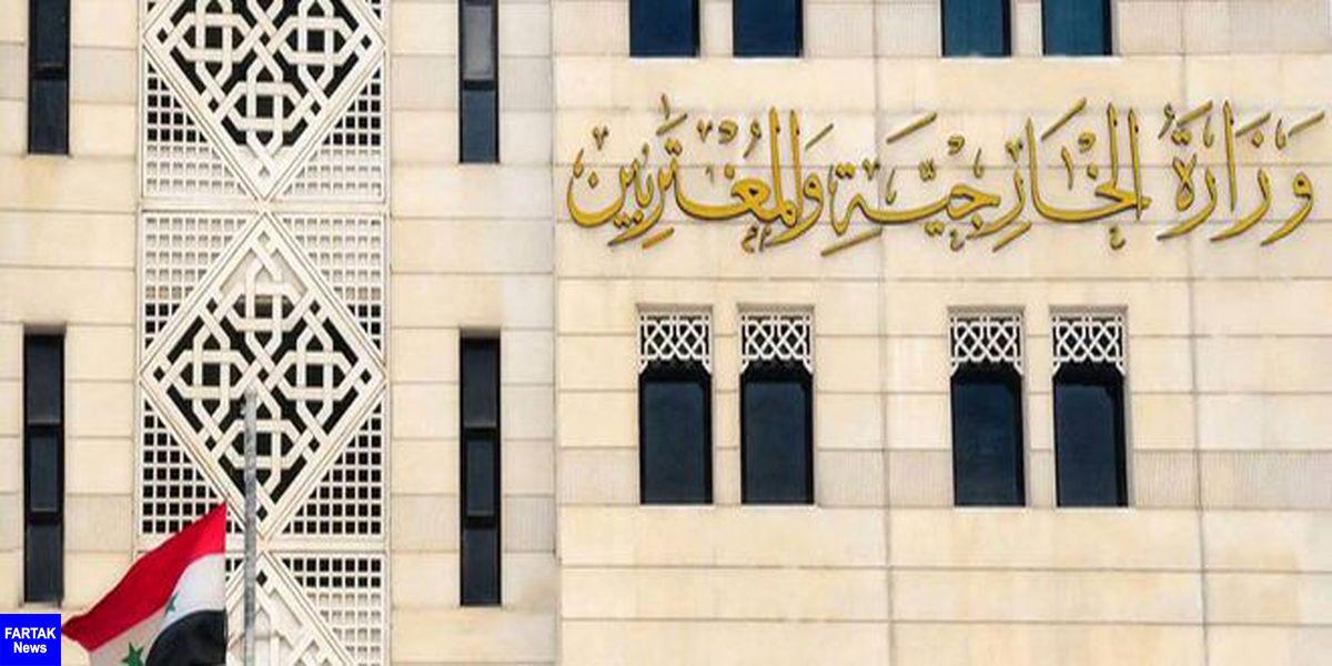 واکنش سوریه به حملات تروریستی بغداد