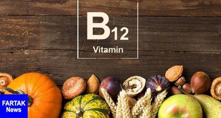 چرا به ویتامین Bنیاز داریم؟