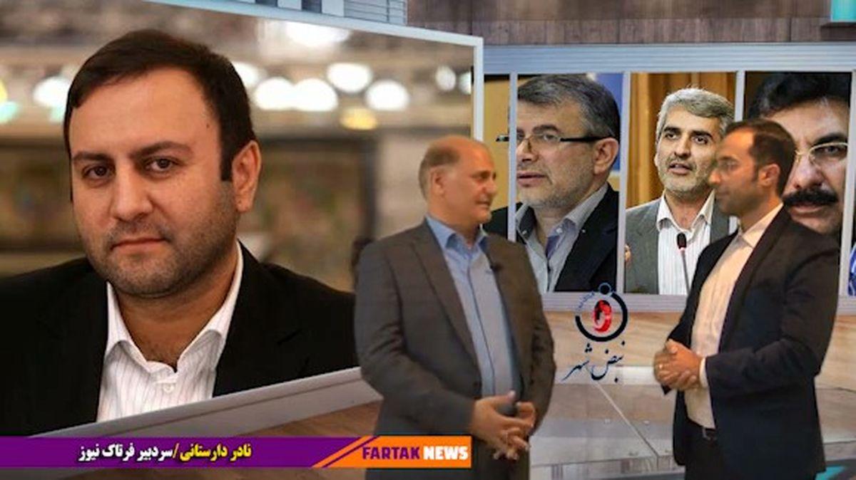 2+2 و تحلیلی بر لیست آن 37 نفر دیگر شهرداری تهران