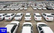 قیمت خودرو امروز ۰۱/ ۱۳۹۷/۰۷  افزایش یک تا ۲ میلیون تومانی قیمتها