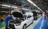 ایران خودرو: خودروهای فروش قطعی بدون افزایش قیمت تحویل میشود