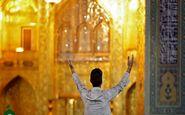 جوان فرانسوی در حرم مطهر رضوی مسلمان شد