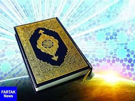 نشست تخصصی «مصاحف آموزشی قرآن کریم» برگزار میشود