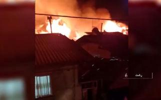 فیلم/ آتش سوزی در مناطق مختلف گیلان که به مناطق مسکونی رسید