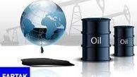 قیمت جهانی نفت امروز ۱۳۹۷/۰۹/۳۰