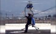 کوچکترین هلیکوپتر جهان+فیلم