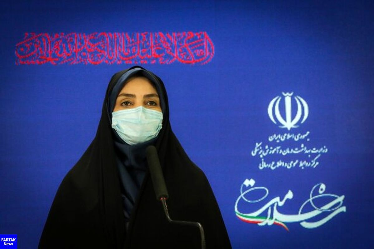 جدیدترین آمار قربانیان و مبتلایان کروناویروس در ایران