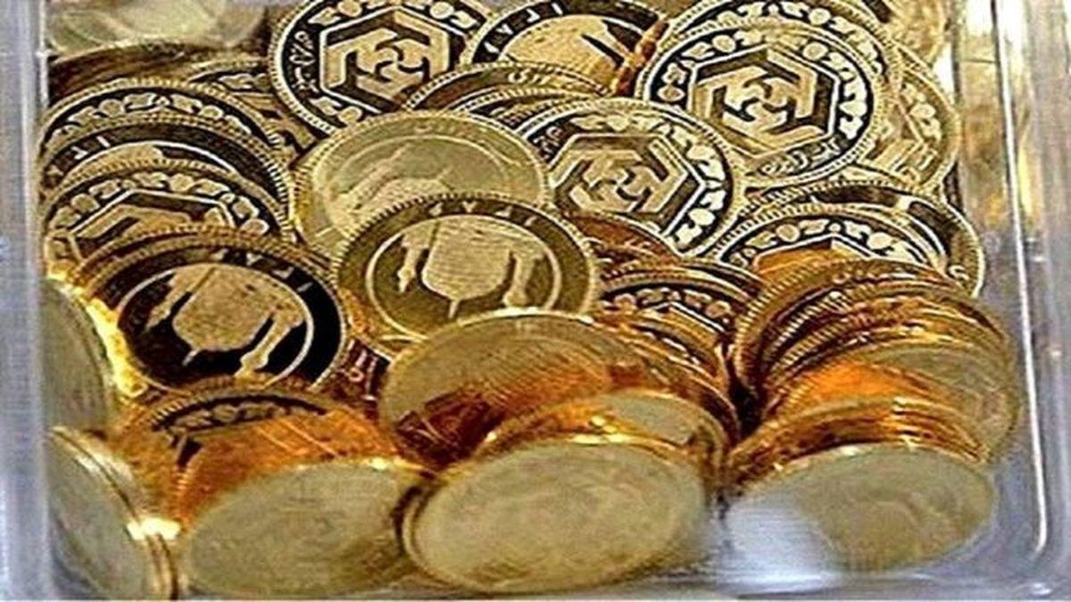 قیمت امروز سکه در بازار تهران