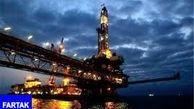 قیمت جهانی نفت امروز ۱۳۹۷/۱۰/۰۴