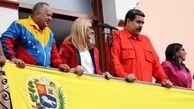 واکنش مادورو به تهدید ارتش ونزوئلا توسط ترامپ