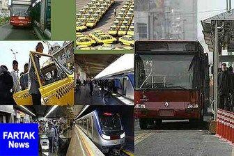 افزایش کرایه حمل و نقل عمومی در سال ۹۸