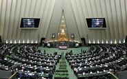 تصویب دوفوریت طرح اقدام راهبردی برای لغو تحریم ها