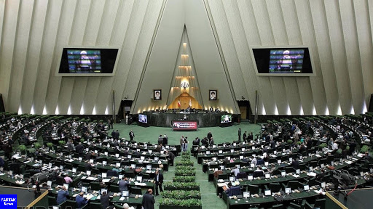 نمایندگان مجلس به اظهارات «آذریجهرمی» واکنش نشان دادند