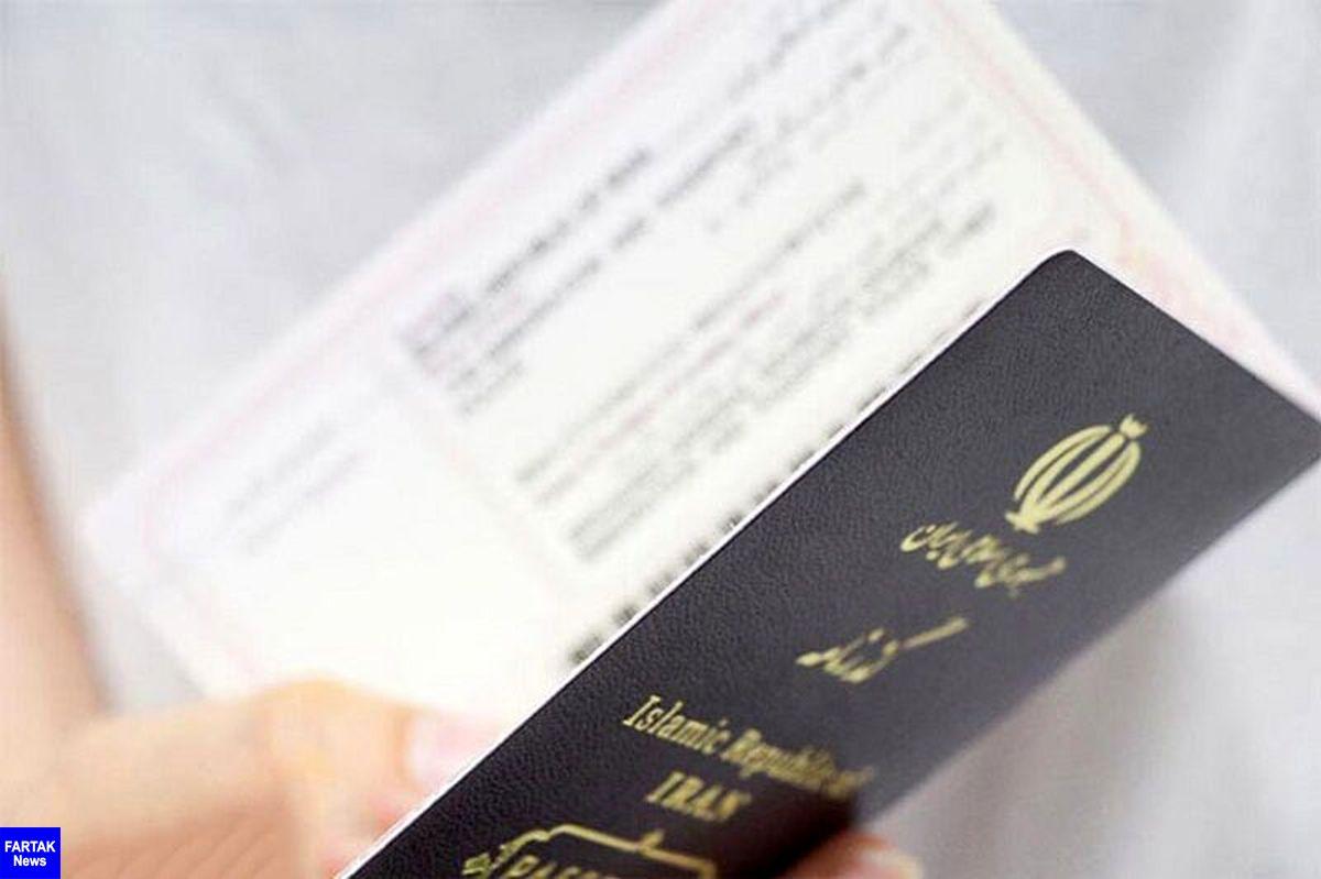مالیات یا عوارض خروج از کشور، ریشه سردرگمی کجاست؟
