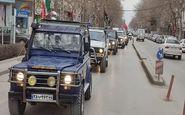 رژه خودرویی، جایگزین راهپیمایی ۲۲ بهمن در خراسان شمالی