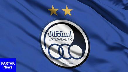 واکنش باشگاه استقلال به خرید ستاره پرسپولیس