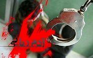 دختر تهرانی خواستگارش را دزدید
