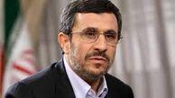 تصویری دیده نشده از احمدی نژاد و فرزندانش