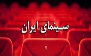 فروش ۱۱۴ میلیارد تومانی سینما در بهار 98