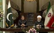 روحانی: ایران آماده تامین نفت و گاز پاکستان است/ ایجاد نیروی واکنش سریع برای امنیت مرزها