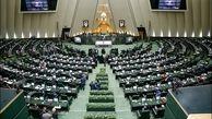جلسه علنی مجلس دهم فروردین برگزار میشود/ بررسی وضعیت کرونا باحضور ۲ وزیر