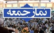 نماز جمعه در آذربایجان غربی برگزار نمیشود