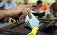 زمان برگزاری انتخابات پارلمانی عراق تغییر کرد