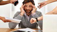توصیههای طلایی برای کاهش فشار روحی با کار