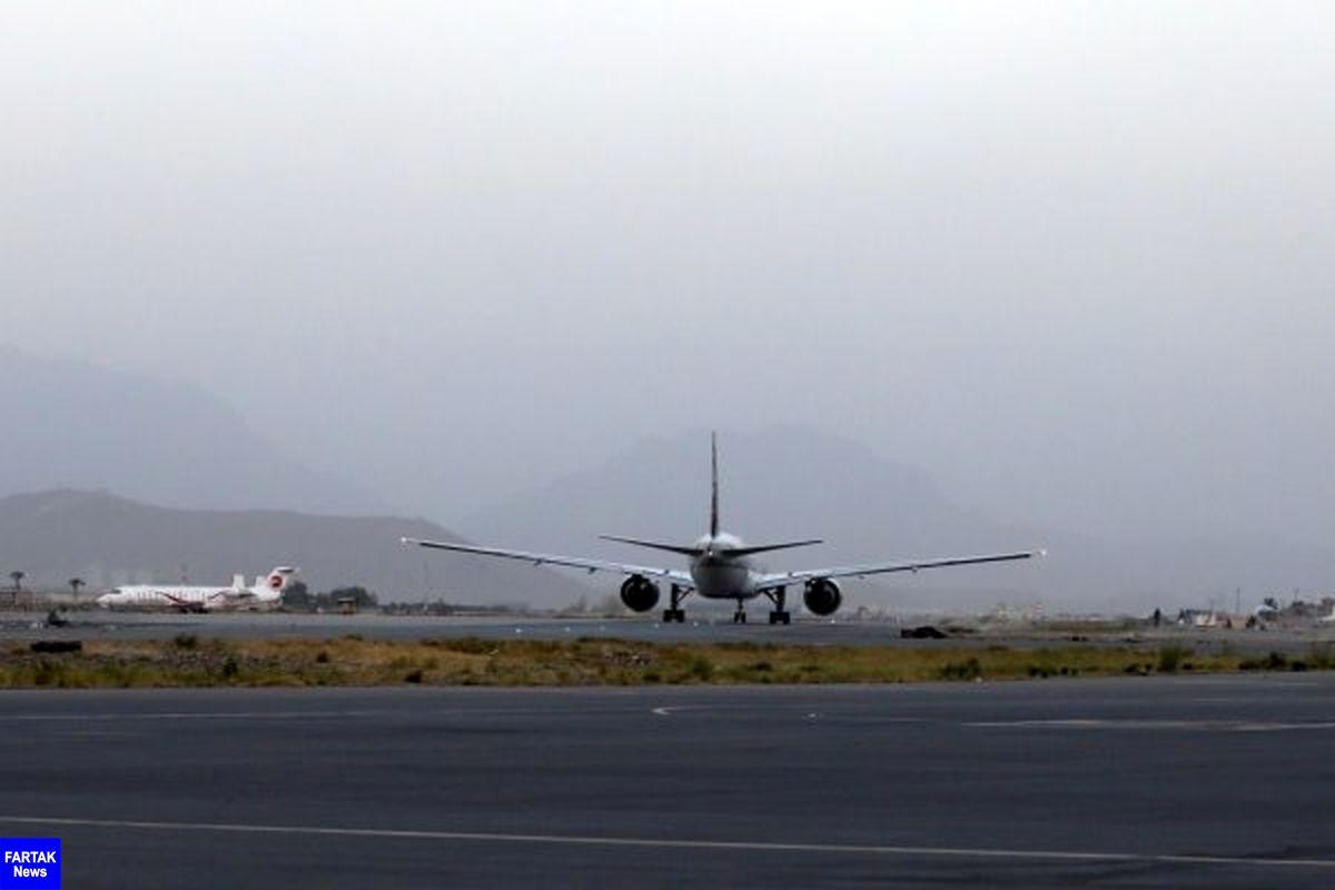 ۲ هواپیمای سازمان ملل در فرودگاه کابل به زمین نشست