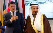 مذاکرات روسیه و عربستان برای گسترش همکاریهای انرژی