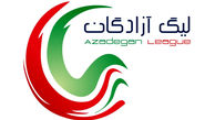 ورزشگاه دو مسابقه از هفته دوازدهم لیگ یک اعلام شد